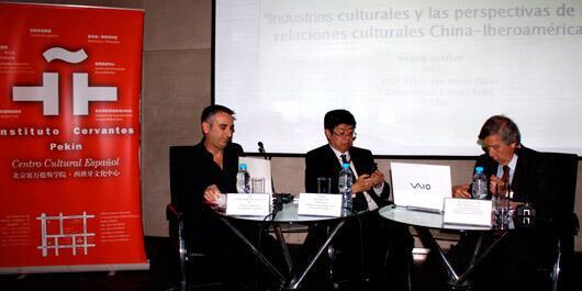 Fernando Reyes: «La cultura ha logrado hacer lo que en muchas otras ocasiones la política no ha conseguido»