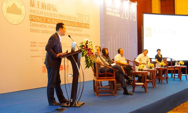 Pekín celebra foro sobre protección del patrimonio