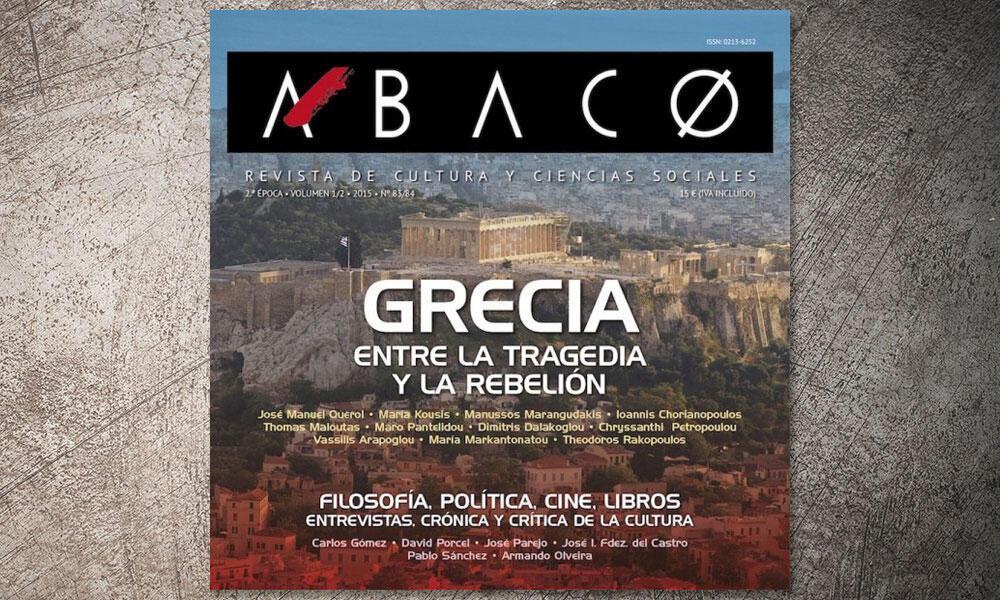 Grecia: entre la tragedia y la rebelión